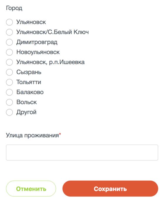 Активировать Чудокарту Гулливер